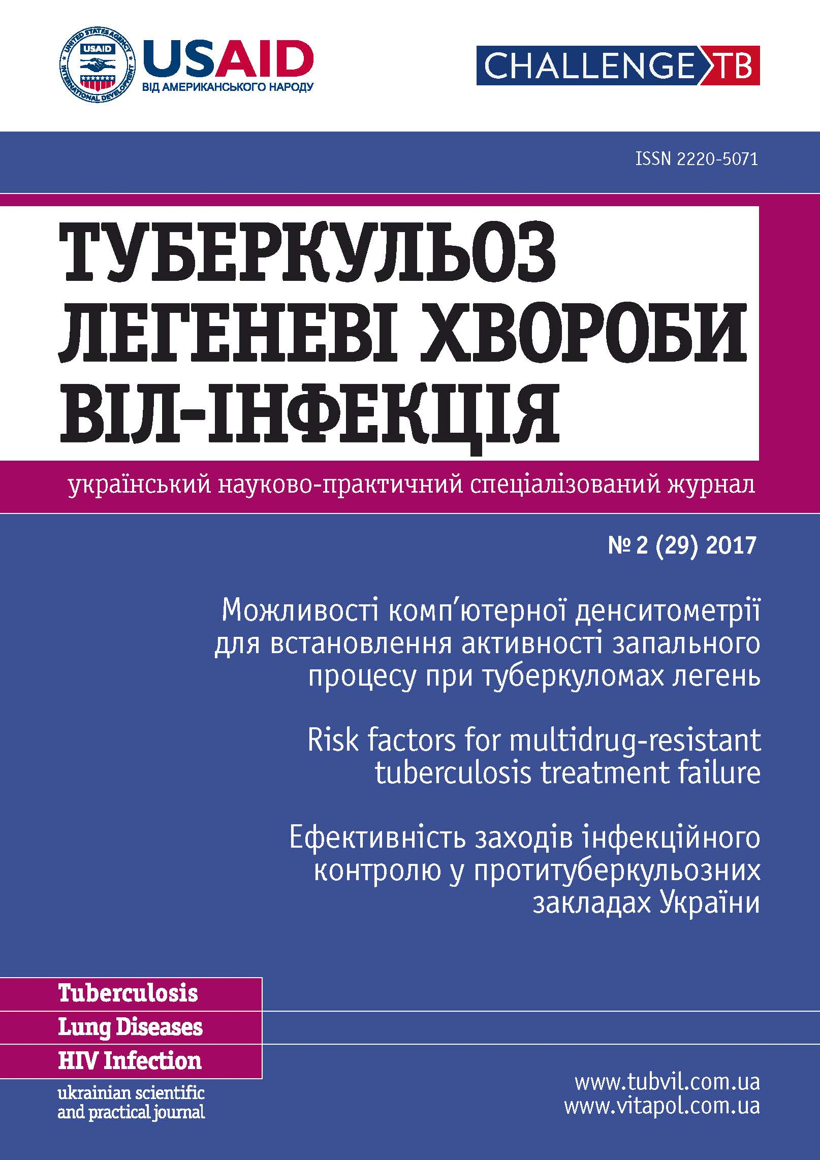 Courses for pregnant women in the Zhytomyr region: a selection of sites